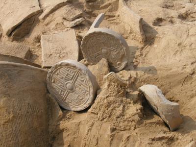 sanyangzhuang tiles