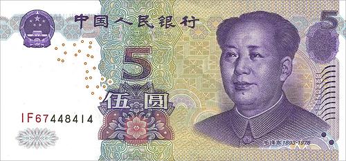 Five yuan. Photo credit: Jason Wesley Upton (Source: flickr)