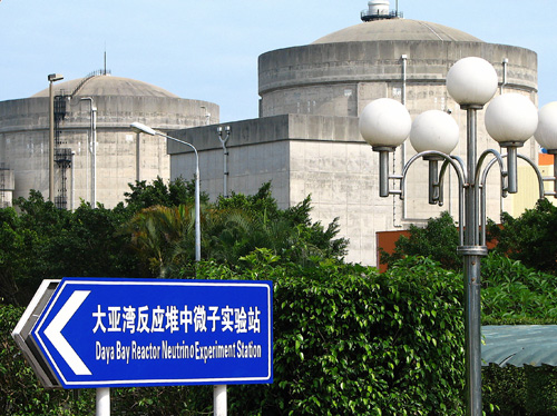 The reactors at Daya Bay in southeast China. Image credit: Kam-Biu Luk