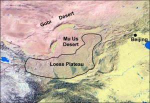 Map showing the location of China's Loess Plateau. Image credit: Paul Kapp/ UA Department of Geosciences (Click image to enlarge)