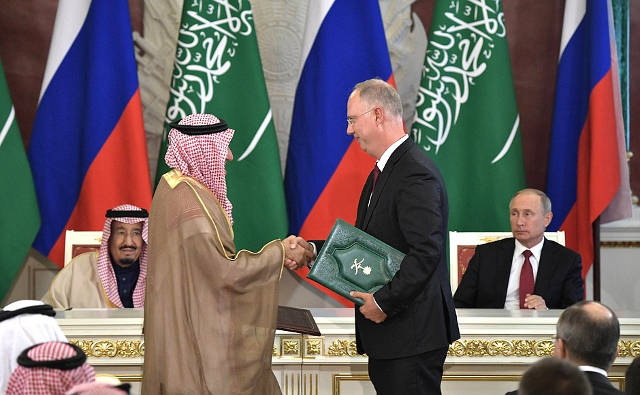 Document signing ceremony. Photo credit: Kremlin.ru