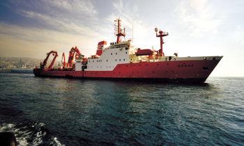 Forschungsschiff Sonne mit welchem im Jahr 2012 die Proben aus dem Tiefseegraben gewonnen wurden. (Image credit: RF Forschungsschiffahrt Bremen/Germany)